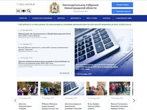 Свой новый сайт запустило нижегородское Заксобрание