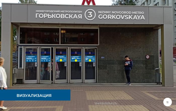 Систему навигации поменяют на четырех станциях нижегородского метро - фото 9