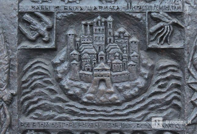 Галоши, ложка, объявление: памятники каким предметам установили в Нижнем Новгороде - фото 20